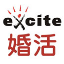 excite婚活公式