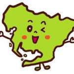 愛知県のイラスト画像