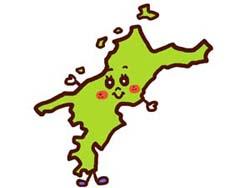 愛媛県のイラスト画像