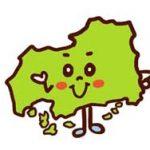 広島県のイラスト画像