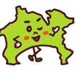 神奈川県のイラスト画像