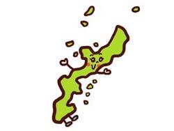 沖縄県のイラスト画像