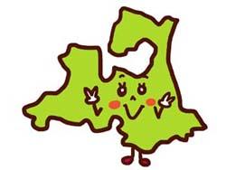 青森県のイラスト画像