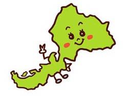 福井県のイラスト画像