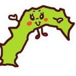 高知県のイラスト画像