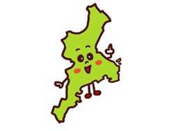 三重県のイラスト画像