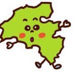 大分県のイラスト画像