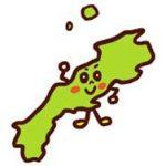 島根県のイラスト画像