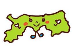 鳥取県のイラスト画像