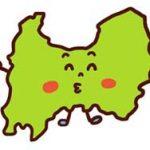 富山県のイラスト画像